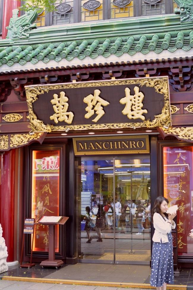 横浜中華街おすすめ食べ歩きランキングTOP17! …
