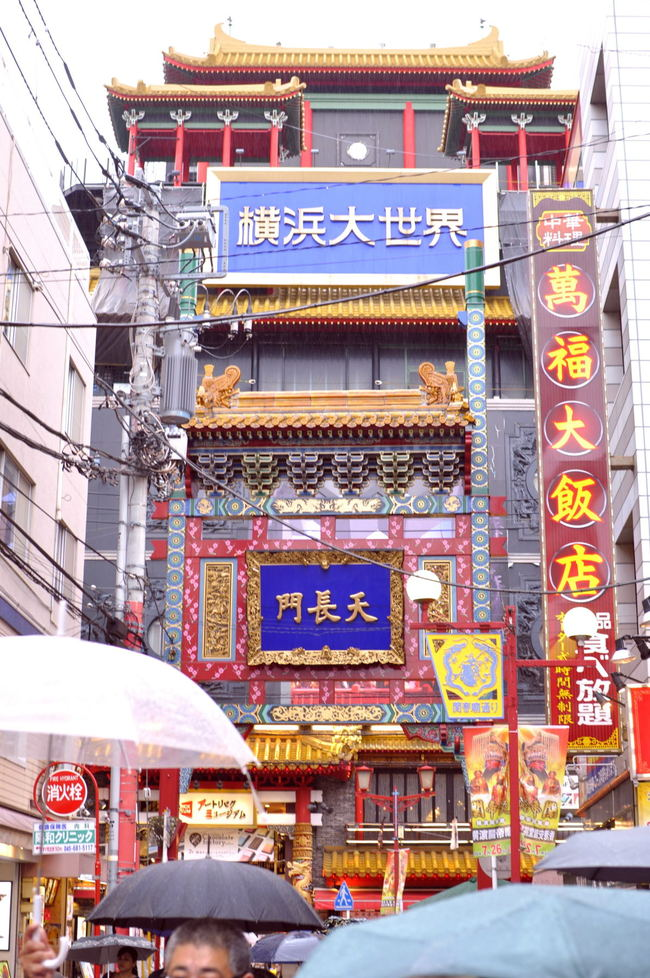 元町・中華街駅周辺の四川料理ランキングTOP10 -  …