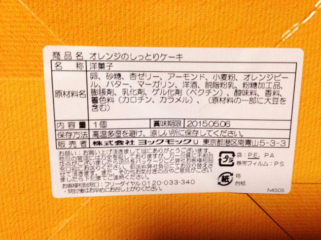 yokumoku-02.JPG