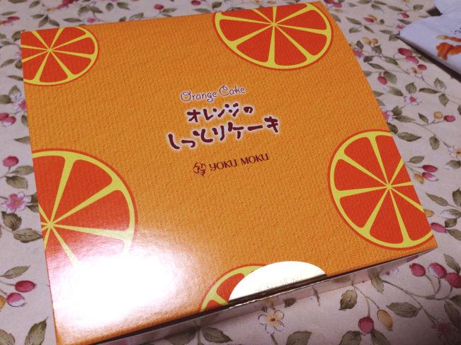 yokumoku-09.JPG