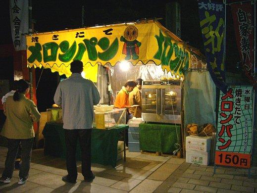 yosakura14.jpg
