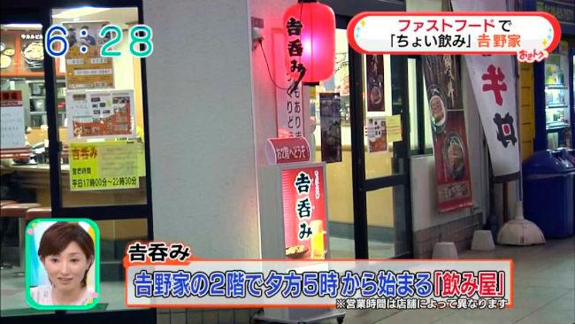 yoshinomi-05.JPG