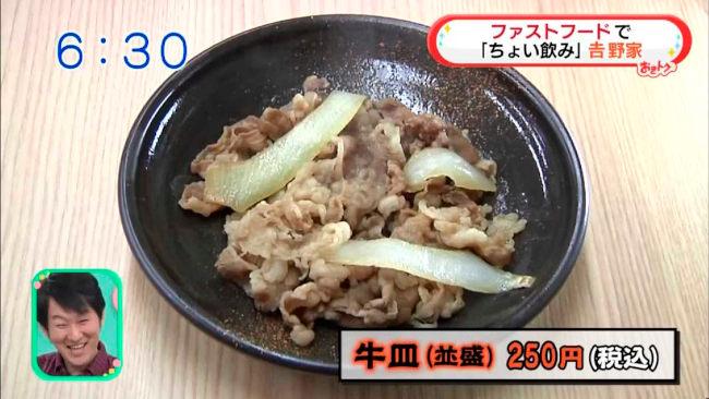 yoshinomi-15.JPG