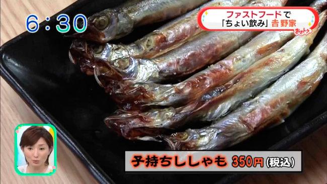 yoshinomi-19.JPG