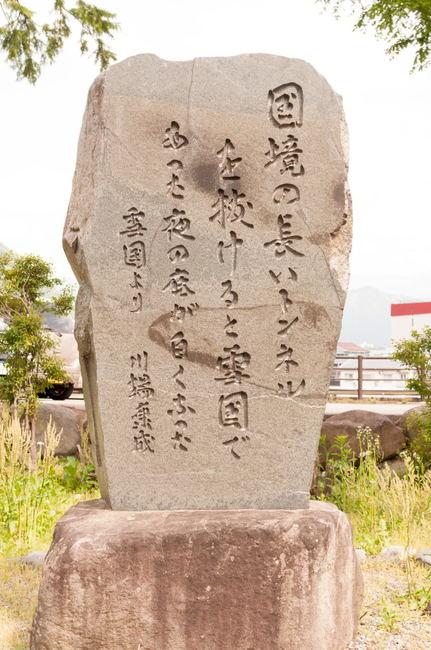 yukiguni21_01.JPG