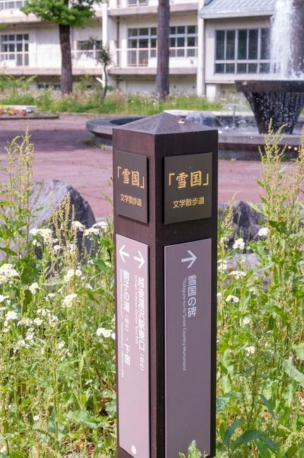 yukiguni22_01.JPG