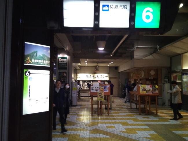 yukitubaki_17.JPG